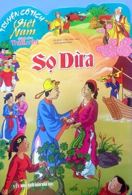 Truyện Cổ Tích Việt Nam Dành Cho Thiếu Nhi - Sọ Dừa