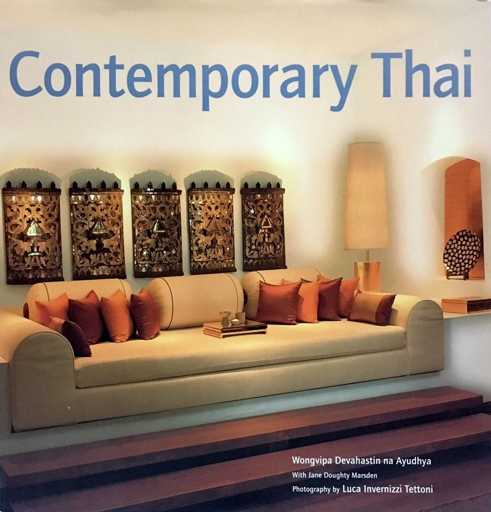 contemporary thai hc
