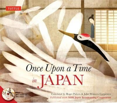 once upon a time in jap(w/cd)
