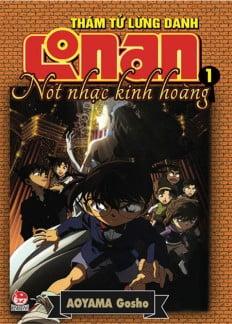 Thám Tử Lừng Danh Conan - Nốt Nhạc Kinh Hoàng (Tập 1) - 2014