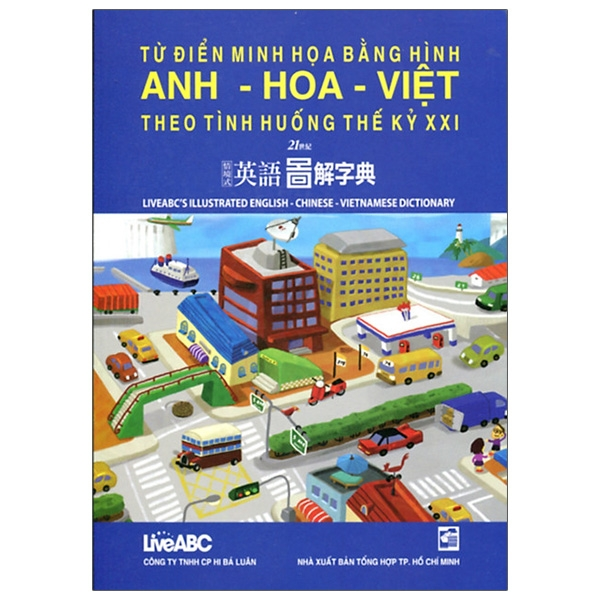 Từ Điển Minh Họa Bằng Hình Anh - Hoa -Việt Theo Tình Huống Thế Kỷ XXI